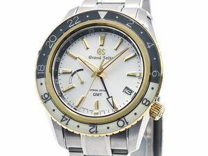 [3年保証] グランドセイコー メンズ SBGE262 9R66-0BC0 特選会限定モデル GMT シルバー文字盤 スプリングドライブ 腕時計 中古 送料無料
