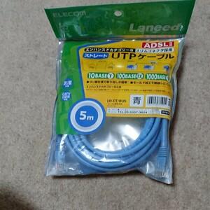 (1997年モデル) ELECOM LANケーブル CAT5e 5m ブルー LD-CT/BU5
