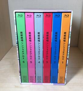 ■送料無料■ Blu-ray 戦姫絶唱シンフォギアGX 初回限定版 全6巻セット (ゲーマーズ購入特典 全巻収納BOX)
