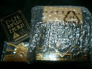 おもちゃのカンヅメ ダマされちゃうカンヅメ 缶詰 森永 チョコボール キョロちゃん 金のエンゼル 銀のエンゼル