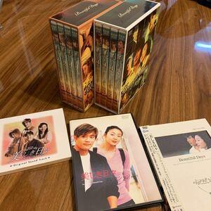 美しき日々 DVD-BOX 全巻(吹替あり) オマケ色々5点セット