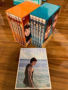 「太陽に向かって DVD-BOX」全巻 / クォン・サンウ 3セット