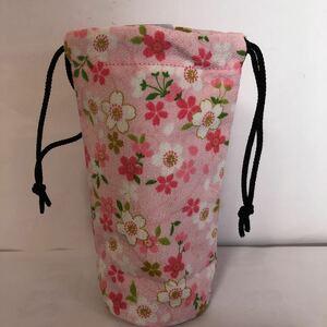 ペットボトル入れ ペットボトルカバー 保温 保冷 和柄 500ml 和風 ちりめん友禅 桜 ピンク系
