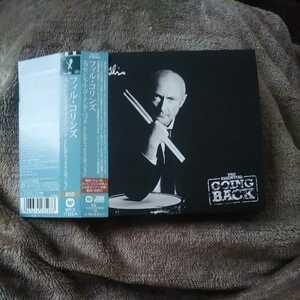 エッセンシャル・ゴーイング・バック 2CDデラックス・エディション/フィル・コリンズ