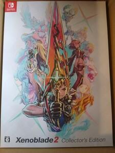 新品未開封 ゼノブレイド2  コレクターズ エディション Xenoblade2 Collector's Edition