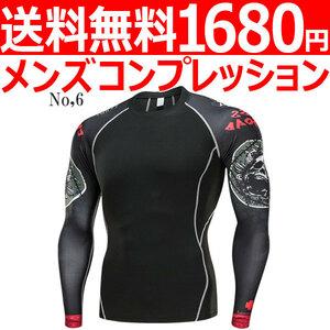 コンプレッションウエア No,6 Lサイズ メンズ 加圧インナー アンダーシャツ トレーニングウエア スポーツウエア 長袖 吸汗 速乾
