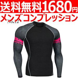 コンプレッションウエア No,12 Mサイズ メンズ 加圧インナー アンダーシャツ トレーニングウエア スポーツウエア 長袖 吸汗 速乾