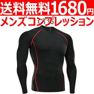 コンプレッションウエア No,15 Mサイズ メンズ 加圧インナー アンダーシャツ トレーニングウエア スポーツウエア 長袖 吸汗 速乾