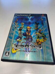 キングダムハーツ2 ファイナルミックス PS2 中古品