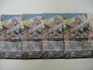ゲーム トレーディングカード ヴァンガード 導きの宝石騎士 サロメ 4枚セット BT10/002 RRR