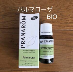 プラナロム 精油 パルマローザ 10ml