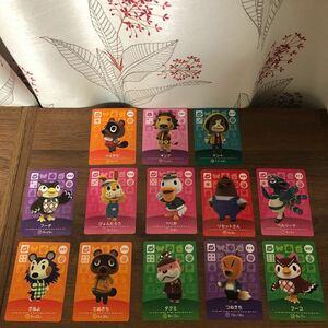 どうぶつの森 amiibo カード アミーボ 13枚