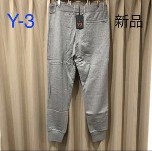 新品タグ付き ワイスリー Y-3 アディダス adidas ヨウジヤマモト Yohji Yamamoto ジョガーパンツ メンズ