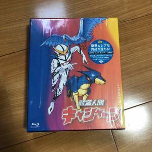 新造人間キャシャーン blu-ray box ブルーレイボックス