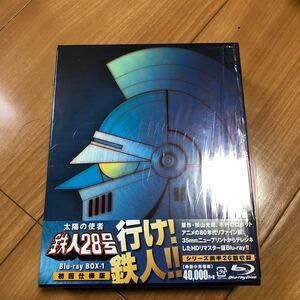太陽の使者 鉄人28号 Blu-ray BOX ブルーレイボックス 初回限定版