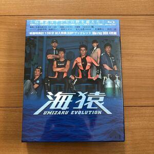 新品・未開封 海猿 UMIZARU EVOLUTION Blu-ray BOX ブルーレイボックス