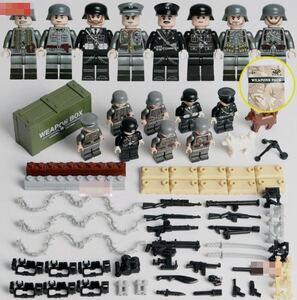 第二次世界大戦 ドイツ 武器つきセット 戦争軍人軍隊マンミニフィグ LEGO 互換 ブロック ミニフィギュア レゴ 互換t11