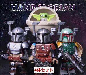 4体 マンダロリアン ヨーダ スターウォーズミニフィグ LEGO 互換 ブロック ミニフィギュア レゴ 互換