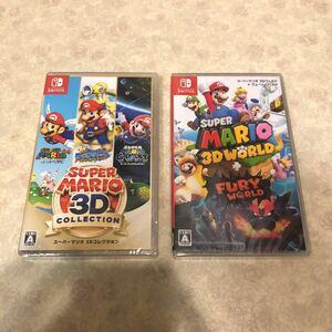 【Switch】 『スーパーマリオ 3Dコレクション』 と 『3Dワールド+フューリーワールド』新品未開封2本セット