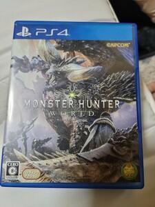モンスターハンターワールド PS4 PS4ソフト
