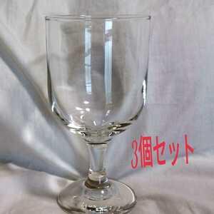 送料無料 訳あり 脚付きグラス 3客 キリンレモン  グラス