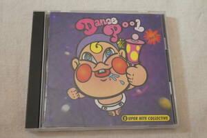 [CD] ダンス・プール Vol.2 スーパー・ヒッツ・コレクティヴ DANCE POOL Vol.2 ~SUPER HITS COLLECTIVE~