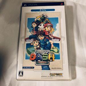 ロックマンDASH 鋼の冒険心 PSP