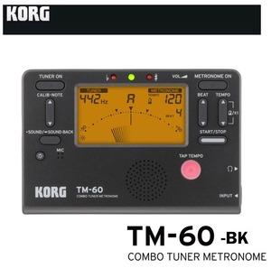 ●ポストに投函・新品・即決・送料無料・KORG コルグ TM-60-BK ブラック チューナー / メトロノーム