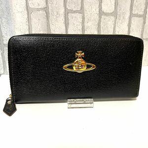【値下げ】Vivienne Westwood ヴィヴィアンウエストウッド ラウンドファスナー  レザー 長財布
