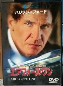 DVD エアホース・ワン(日本語吹替え版)