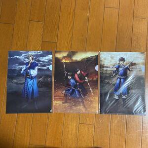 キングダム かっぱ寿司 3枚セットでの出品 コラボクリアファイル 数量限定版