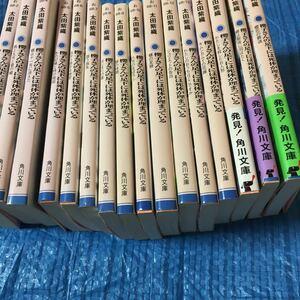 小説 櫻子さんの足下には死体が埋まっている 2-17完結の16冊セット