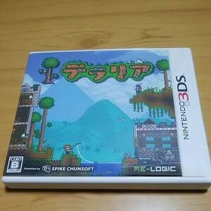 【3DS】 テラリア 3DSソフト