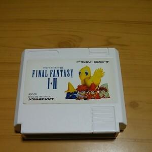 ファイナルファンタジー1.2 ファミリーコンピュータ