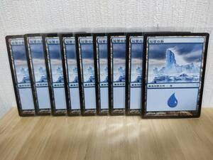 ★☆MTG 【JP】《冠雪の島/Snow-Covered Island》[CSP] 土地C ★☆ 全ての商品同梱可能