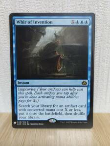★☆MTG 【英】発明品の唸り/Whir of Invention [青R]【MB1】★☆ 全ての商品同梱可能