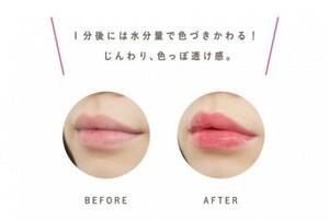 新品!borica ボリカ リッププランパー/ピンクプラス/変色グロス・唇の水分量で色付き変化