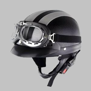 バイク ヘルメット オープンフェイス モト ヘルメット バイザー uvゴーグル レトロ ヴィンテージスタイル 女性 モトクロス ヘルメット