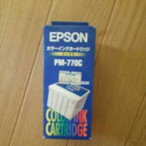 EPSON インクカートリッジ エプソン純正インク 期限切れ IC5CL02