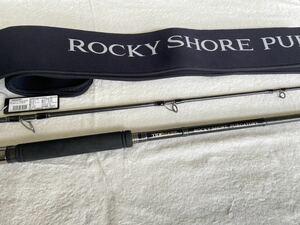 ダイコー タイドマーク ロッキーショア パーガトリー TMRPS-100/12 DAIKO TIDE MARK ROCKY SHORE PURGATORY