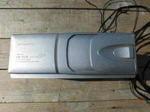 長期保管 ジャンク パイオニア CDX-P1270 PIONEER 12連奏CD CDチェンジャー