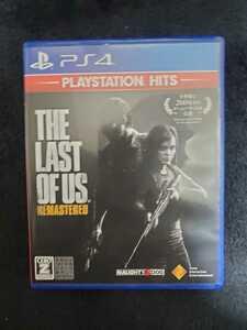 LAST OF USリマスター PS4 ラストオブアス