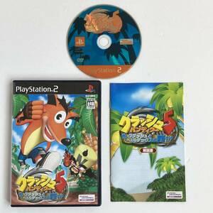 PS2 クラッシュ・バンディクー5 え~クラッシュとコルテックスの野望/Crash Bandicoot 5 Crash Twinsanity PS2 Playstation 2 Game Japan