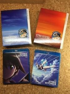 ストライクウィッチーズ Blu-ray BOX 1期&2期セット 特典欠品 全24話視聴可能 国内正規品 検)ブルーレイ BD DVD ROAD to BERLIN
