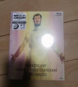 Blu-ray MAKING OF 機動戦士ガンダムTHE ORIGIN 安彦良和25年ぶりの挑戦