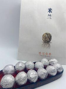 哈尼古茶 雲南省 プーアル茶 龍珠団茶 生茶 12粒 96g 2015
