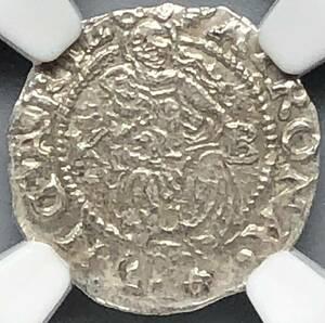 ◆レア◆【高鑑定】1553年KB 神聖ローマ帝国 ハンガリー ディナール銀貨 NGC MS64 希少 フェルディナンド一世 聖母子像 アンティークコイン