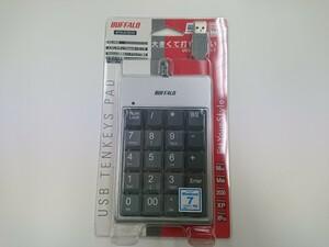 BUFFALO USBテンキーパッド BTKU01SVA シルバー