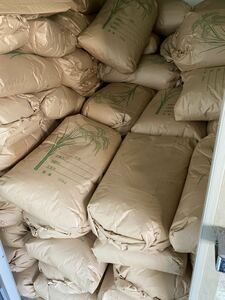 全国送料無料 令和3年産 美味しいコシヒカリ玄米25kg