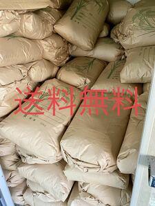 令和3年とりたてコシヒカリ玄米25kg 送料無料 精米サービスできます。